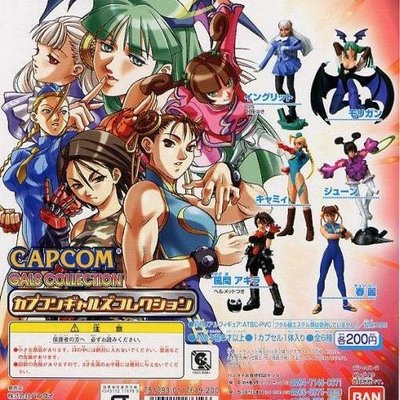 Capcom Gal 女角 街頭霸王 春麗 Cammy Ingrid 扭蛋 全新 6隻 齊蛋紙 (注意交收方法/時間/地點)