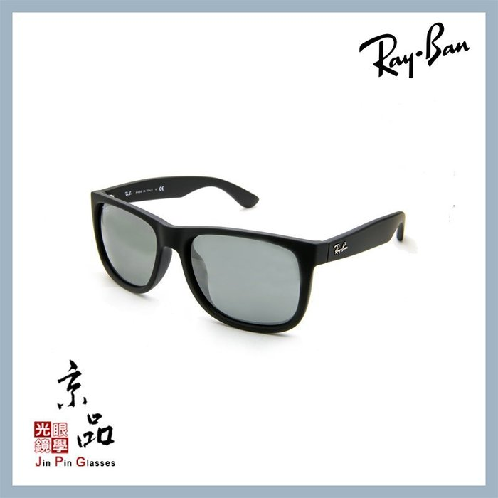 【RAYBAN】RB4165F 622/6G 54mm 霧黑 白水銀片 雷朋太陽眼鏡 公司貨 JPG 京品眼鏡