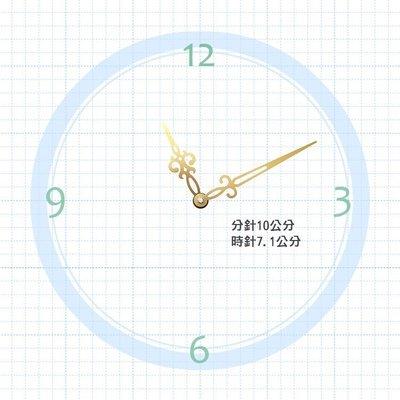 【鐘點站】T101071G SUN機芯專用 金色花針 / 分針10.1公分 時針7.1公分/ DIY 時鐘 掛鐘 鐘針/SUN機芯 專用指針