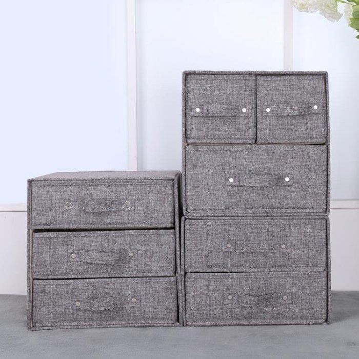 內衣收納盒抽屜式布藝家用分格隔