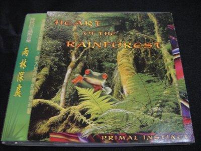 【198樂坊】Primal Instinct (Heart Of The Rainforest.....)BG