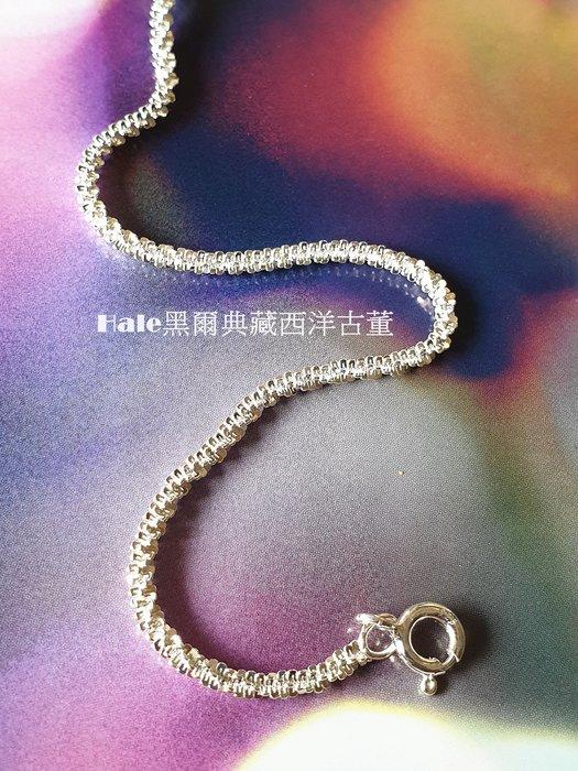 黑爾典藏西洋古董 ~純銀 925銀 星光閃閃滿天星純銀手鍊/手環 ~美國品牌時尚走秀雜誌