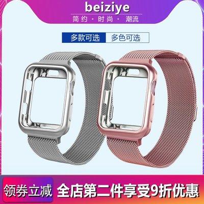 原廠正品錶帶適用apple watch6/SE表帶iwatch4/3/2代米蘭尼斯回環蘋果5代手表一體保護殼女個性潮小香風不銹鋼強磁吸金屬