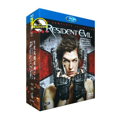BD藍光電影1080P Resident Evil生化危機1-6部 完整版