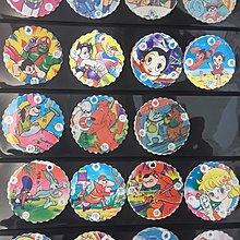 【五六年級童樂會】 早期絕版懷舊童玩尪仔標 原子小金剛  飛毛狗  小仙女 兔寶寶19