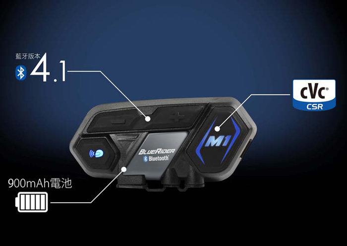 台中皇欣!!鼎騰 M1 EVO 最新款加大容量藍芽耳機!!原裝超值品!!