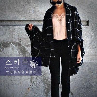 【鉛筆巴士】厚款大方格紋針織圍巾☆ 較寬大可當披肩 仿羊毛羊絨 禮物 男女可用 保暖 學院風 韓風韓國M1701002