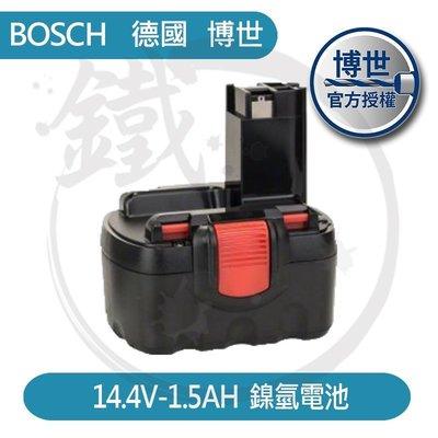 *小鐵五金*BOSCH 德國博世 鎳氫電池(取代鎳鎘) 14.4V 1.5AH*GSB14.4 GSR14.4-2