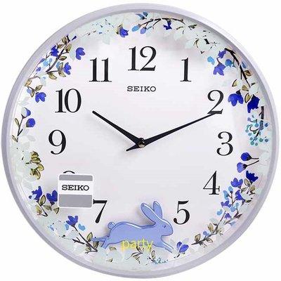 嚴選時計屋【SEIKO】日本 精工 SEIKO 兔子搖動擺飾 時鐘 / 掛鐘 QXC238 QXC238N