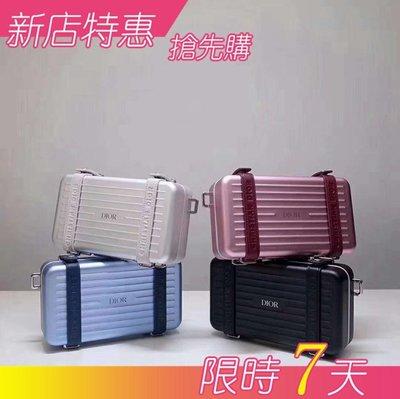 迪奧 鋁鎂合金和粒面牛皮革 DIOR 和 RIMOWA 手拿包 行李箱包包 男包 女生包包 手機包 斜背包斜挎包 箱子包