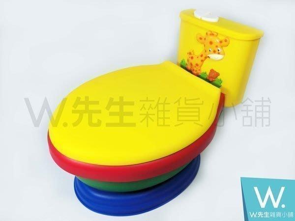 【W先生】台灣製音樂馬桶/兒童馬桶/兒童學習馬桶/便盆/長頸鹿音樂馬桶/嬰幼兒馬桶/