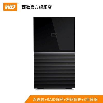 繁星鋪子WD西部數據移動硬盤12t西數My Book Duo 12tb高速大容量數據存儲硬盤RAID雙盤位桌面式加密Ty