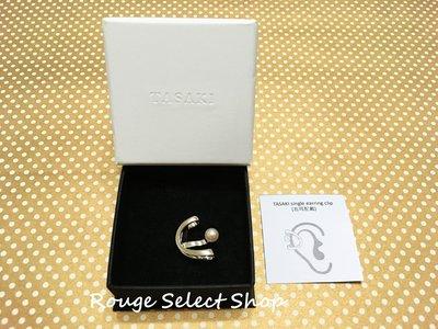 TASAKI 全新真品正貨 單側夾式珍珠耳環