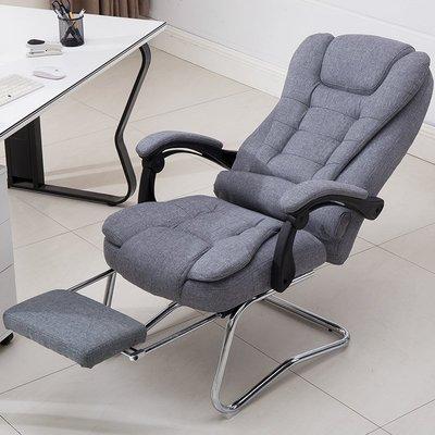二山田屋可躺弓形椅家用公椅布老板椅午休久坐舒適按摩椅美容椅子