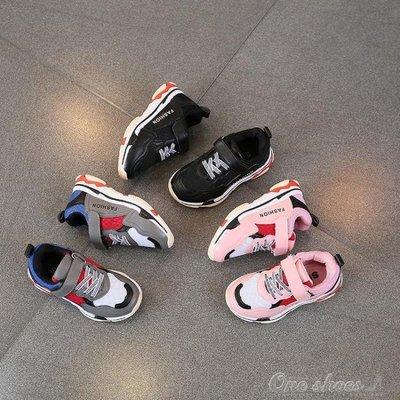 兒童鞋子男童運動鞋女童拼色休閒鞋中大童透氣跑步鞋