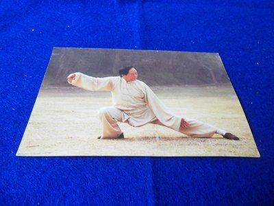 藍色小館18-1-------早期台灣明信片