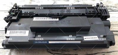 高雄-佳安資訊(含稅) CANON LBP215x/MF429x 副廠高容量黑色碳粉匣 CRG-052BKH/052H