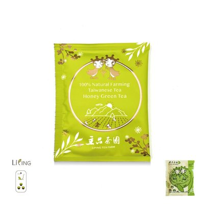 [茶包] TG 純淨 蜜香綠茶 茶包 20元/包 單包入 立品茶園 逐批無農藥檢驗 茶葉品質 自然回甘