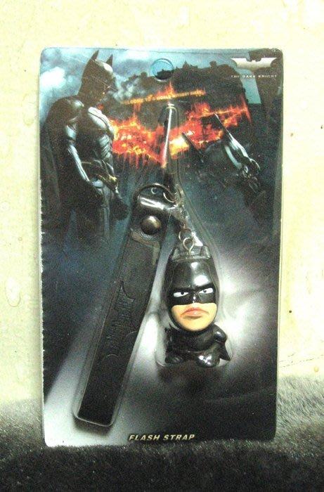 [狗肉貓]_The Dark Knight _蝙蝠俠 黑暗騎士_蝙蝠俠 Q版鑰匙圈_全新
