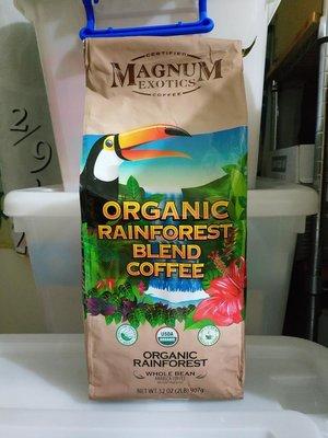【限量】Magnum Organic Rainforest Blend 有機雨林綜合咖啡豆 907公克