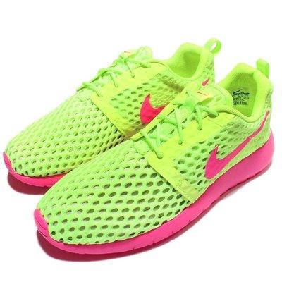 =CodE= NIKE ROSHE ONE FLIGHT WEIGHT GS 透氣網慢跑鞋(螢光綠)705486-300