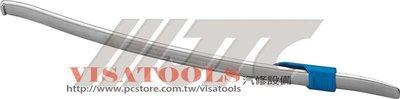 ~ VISA 汽車工具 ~ 改裝汽機車必備 ~ 防傷型輪胎撬棒 JTC-7707