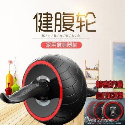 ZIHOPE 健腹輪 初學者家用健身器材男女士收腹輪回彈滾輪單練腹肌輪ZI812