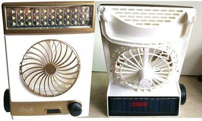 『格倫雅』太陽能充電電風扇學生宿舍便攜式桌面小風扇小型迷你風扇夏日降溫^9874