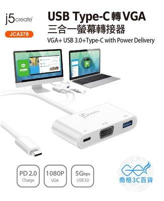 喬格電腦  JCA378 USB Ty...