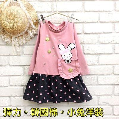 【班比納精品童裝】彈力韓國棉星星兔子口袋洋裝-粉【BX18100514】