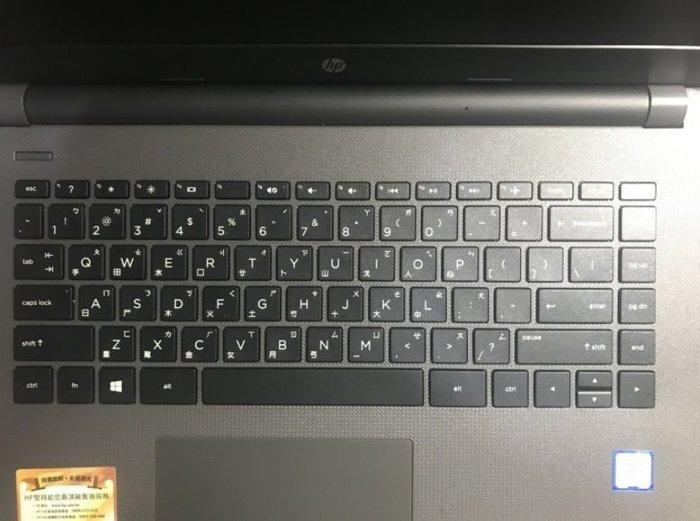☆蝶飛☆惠普HP 240 G6 14吋鍵盤膜 HP Spectre X360 Conve 13