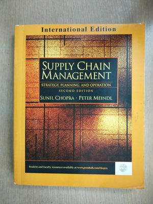 【當代二手書坊】International Edition~SUPPLY CHAIN MANAGEMENT(二版)