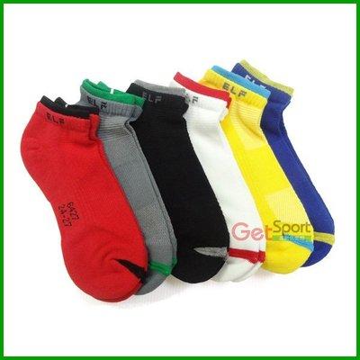 雙節色船型襪(男款)(氣墊襪/短襪/隱...