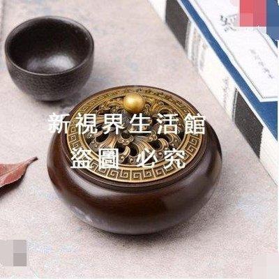 【新視界生活館】香爐純銅 古典風宣德居室供佛用品客廳擺件香薰盤香熏香爐