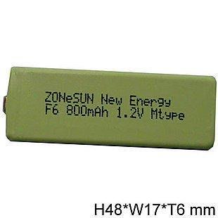 現貨 f6 800MAH CD機 MD磁帶機 口香糖電池 sharp Md 隨身聽 長度48mm SONY 14WM