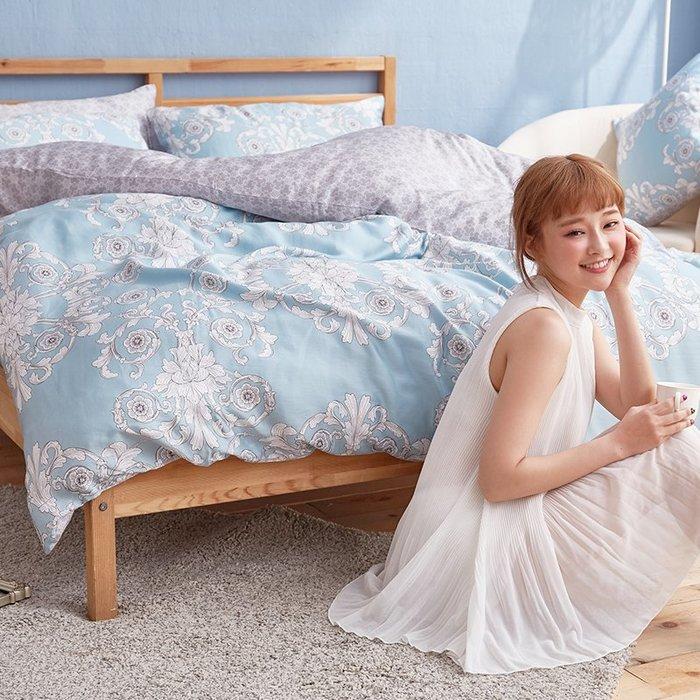 床包兩用被組 / 雙人加大【法雅朵】含兩件枕套  100%天絲  戀家小舖台灣製AAU315