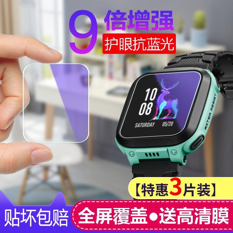 手錶貼膜 小天才電話手錶Z2y鋼化膜全屏z6/Z5q保護膜抗藍光玻璃貼膜防摔爆小天才Z6鋼膜護眼屏幕膜小天才手錶膜剛膜片