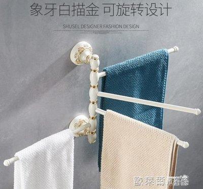 便捷毛巾架金色加白色免打孔活動毛巾桿歐式毛巾架三桿四桿浴室漱口杯架 MKS