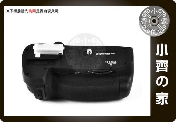 小齊的家 NIKON D600 D610相容原廠MB-D14 MBD14垂直手把 垂直把手 電池手把 電池把手