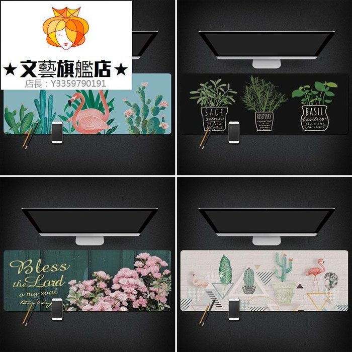 預售款-WYQJD-植物系ins超大綠植物鼠標墊防水鎖邊游戲木紋鎖邊電腦鍵盤防滑*優先推薦