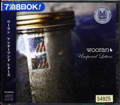 K - wooran - Unopened Letters - 日版