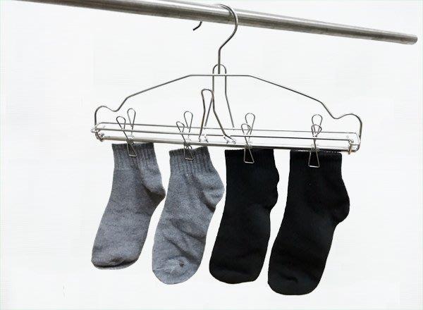 .秒開衣架.4夾秒開吊衣架,一按收工,市面唯一全不鏽鋼製造秒收曬襪架,耐久不斷裂,吊襪架,304不銹鋼吊衣架吊襪架