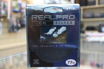 【日產旗艦】日本 Kenko Real PRO MC CPL 77mm 環形 偏光鏡 正成公司貨 防潑水 多層鍍膜