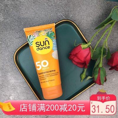 小飛象韓國代購Korea 德國超市采購sundance太陽之舞防曬乳spf50成人物理dm防曬霜防水