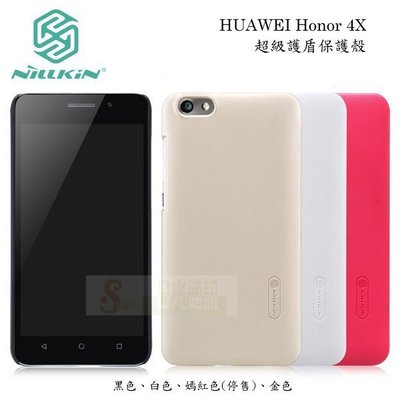 s日光通訊@NILLKIN原廠 HUAWEI Honor 4X 超級護盾手機殼 磨砂保護殼背蓋 抗指紋背蓋