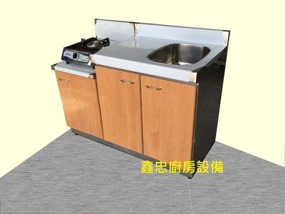 鑫忠廚房設備-餐飲設備:分件式流理臺套組-72cm小水槽平台櫥櫃+40cm瓦斯爐台櫥櫃+單口瓦斯爐全套