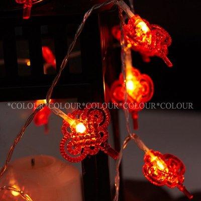 LED 中國結彩燈造型燈串 3米20燈 USB款 暖白 春節過年裝飾 節慶掛飾 長亮+閃爍※COLOUR歐洲生活家居 ※