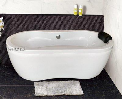 ※~小婷精品衛浴~復古歐式獨立浴缸150cm
