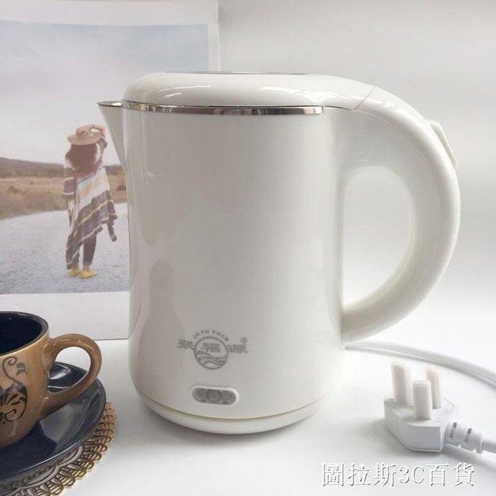 電熱水壺旅行迷你便攜式出國小型燒水壺杯0.6L800W出差旅游QM