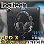 【鳥鵬電腦】logitech 羅技  PRO X 遊戲耳機...